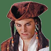 Пиратам
