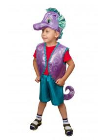 Костюм морского конька для мальчика
