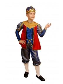 Костюм мудрого короля для мальчика