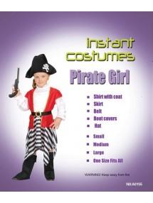 Костюм пирата карибского залива