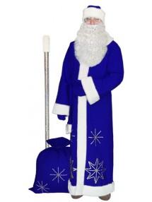 Синий костюм Серебристые снежинки для Деда Мороза с бородой и посохом