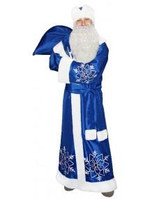Синий костюм Снежинка для Деда Мороза с бородой