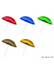 Зонтик гавайский