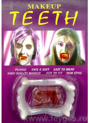 Белые зубы вампира с кровью