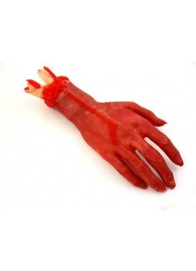 Бутафорская красная оторванная рука