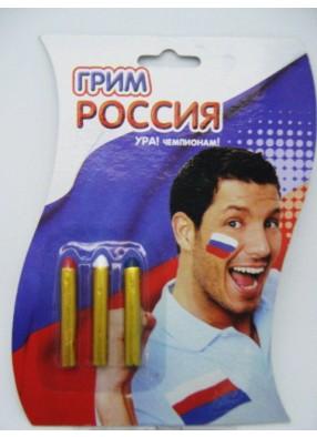 Грим для российских болельщиков