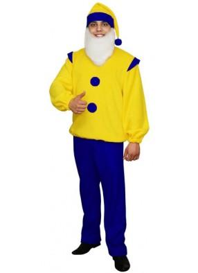 Карнавальный костюм Гнома желто-синий