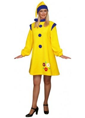 Карнавальный костюм желтого Гномика