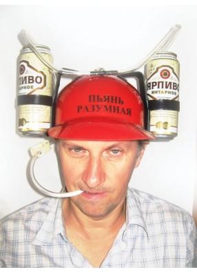 Каска ПИВНАЯ Пьянь разумная