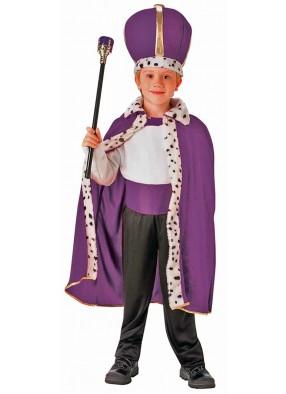 Костюм пурпурного короля