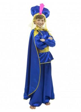 Костюм восточного принца синий
