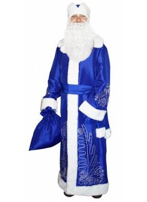 Костюм Деда Мороза взрослый синий