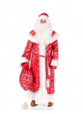 Костюм доброго Деда Мороза