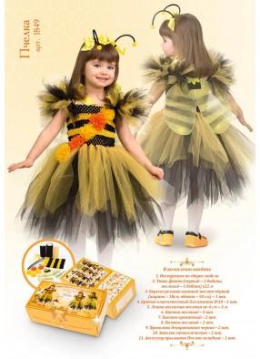 Костюм пчёлки сделай своими руками