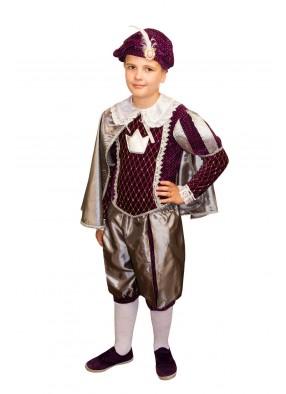 Костюм принца в фиолетвом для мальчика