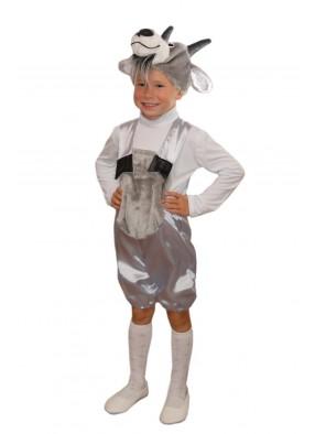 Костюм серого козлика для мальчика