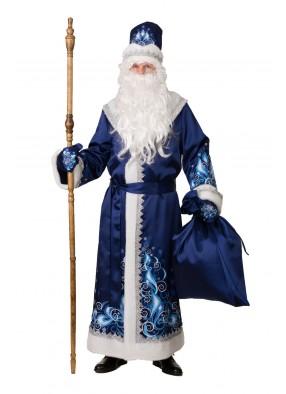 Костюм сказочного синего Деда Мороза