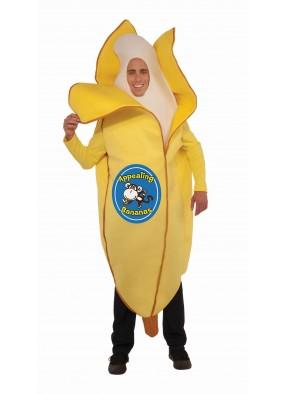 Костюм сладкого банана