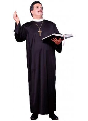 Костюм святого отца