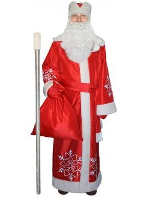 Красный костюм Снежинка для Деда Мороза с бородой и посохом