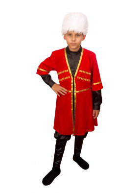 Национальный армянский костюм для мальчика