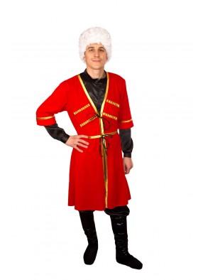 Национальный костюм армянина