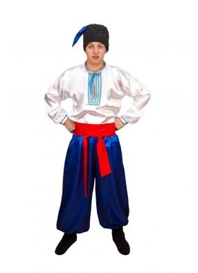 Национальный костюм украинца