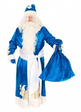Новогодний костюм Деда Мороза в синем