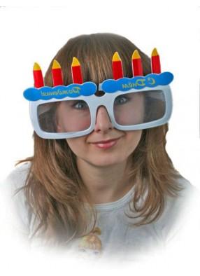Очки с Днем рождения