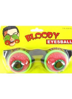 Очки с кровавыми глазами
