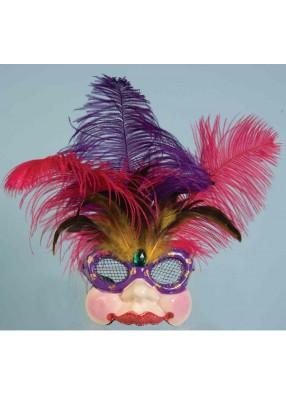 Полумаска в очках с разноцветными перьями
