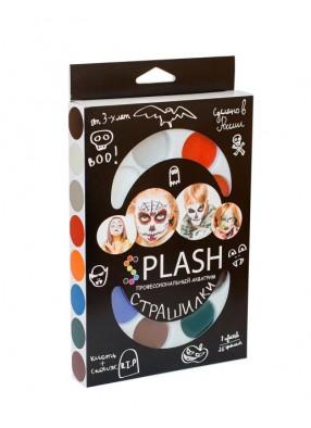 Профессиональный аквагрим в палитре 8 цветов Страшилки