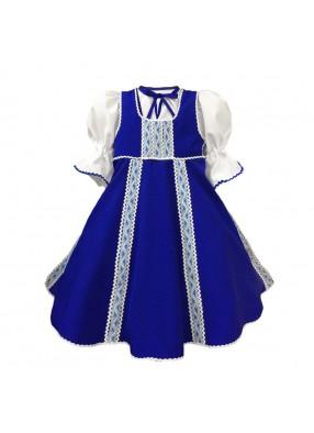 Сарафан для танцев синий