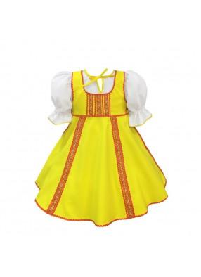 Сарафан для танцев желтый