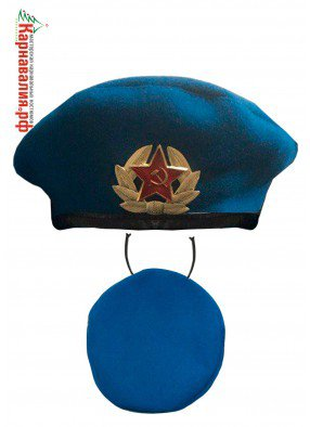 Синий берет десантник