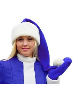 Синий колпак Деда Мороза длинный с мехом
