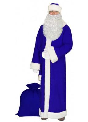 Синий костюм Деда Мороза на Новый Год с бородой