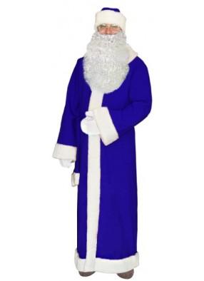 Синий костюм Деда Мороза на Новый Год
