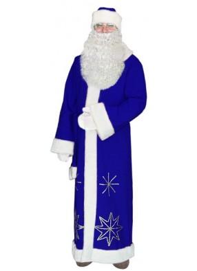 Синий костюм Серебристые снежинки для Деда Мороза