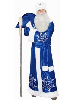 Синий костюм Снежинка для Деда Мороза с бородой и посохом