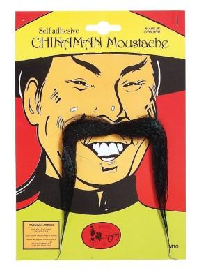 Усы довольного Китайца