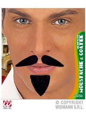 Усы и борода Дипломат черные