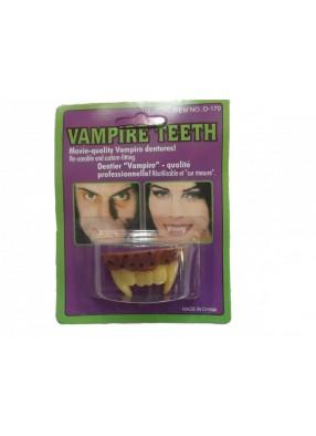 Зубы ужасного вампира