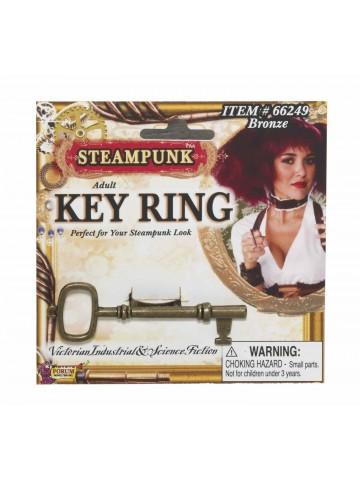 Кольцо с ключиком от сокровищницы