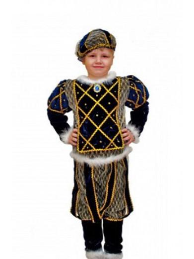 Маскарадный костюм принца