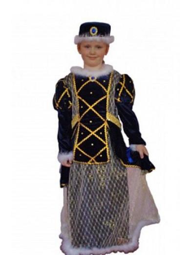 Маскарадный костюм принцессы