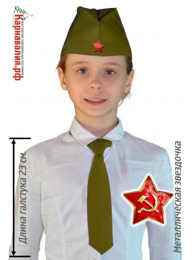 Военный набор детский хаки