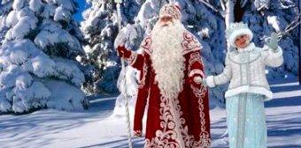 Новогодний костюмы Деда Мороза и Снегурочки